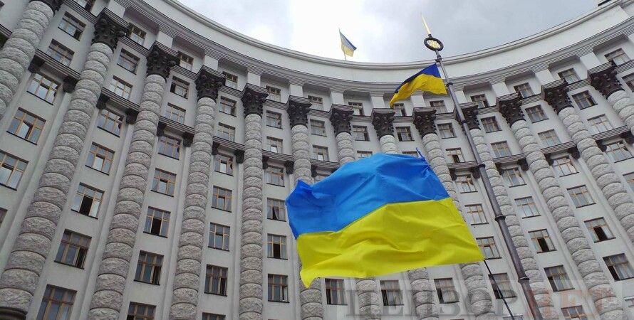 Кабмін України, кабмін, кабінет міністрів