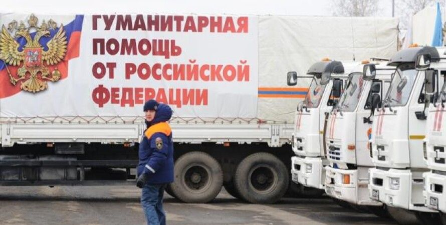 """""""Гумконвой"""" РФ / Фото: """"РБК"""""""