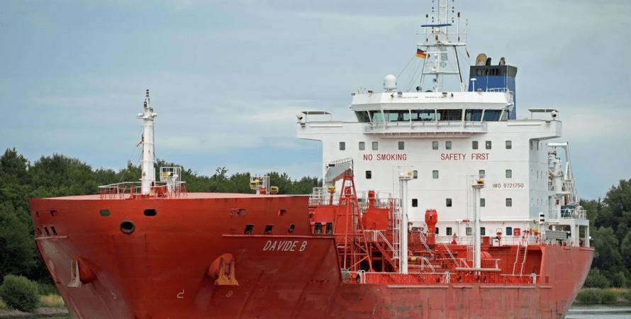 напад піратів на судно, викрадення в полон моряків, мід про наявність українців на Davide B