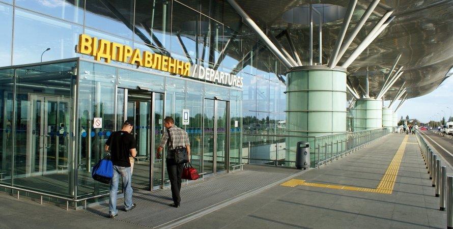 Аеропорт Бориспіль, ДП Міжнародний аеропорт Бориспіль, справа щодо аеропорту Бориспіль