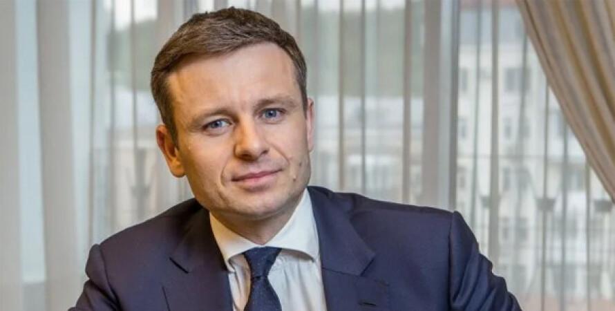 Сергей Марченко, министерство, министр финансов