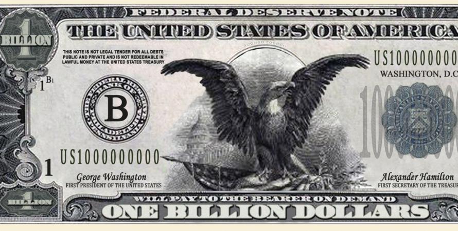 сша, план, стимулювання, економіки, 3 млрд, інвестиції, податки, фото
