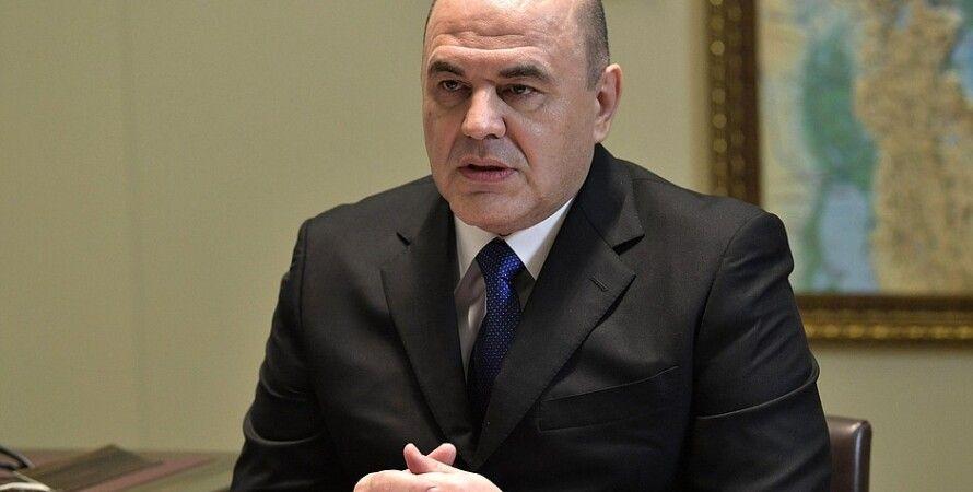 Михаил Мишустин / Фото: kremlin.ru