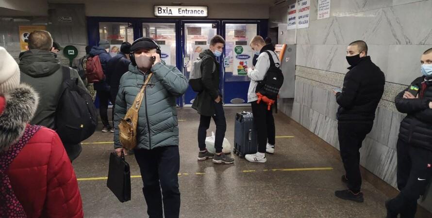 станція метро, мінування, академгородок, київ, метрополітен, столиця