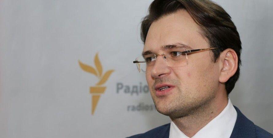Дмитрий Кулеба / Фото: Радио Свобода