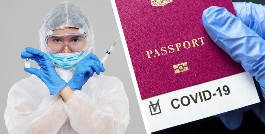 Паспорт вакцинації, covid-паспорт, вакцинація, коронавірус, ковід