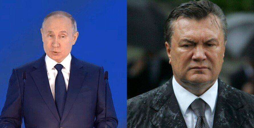 Обращение Путина, Владимир Путин, Янукович