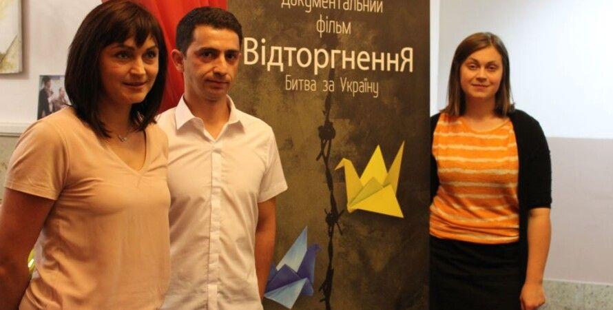 """Авторы фильма """"Отторжение. Битва за Украину"""" / Фото: Радио Свобода"""