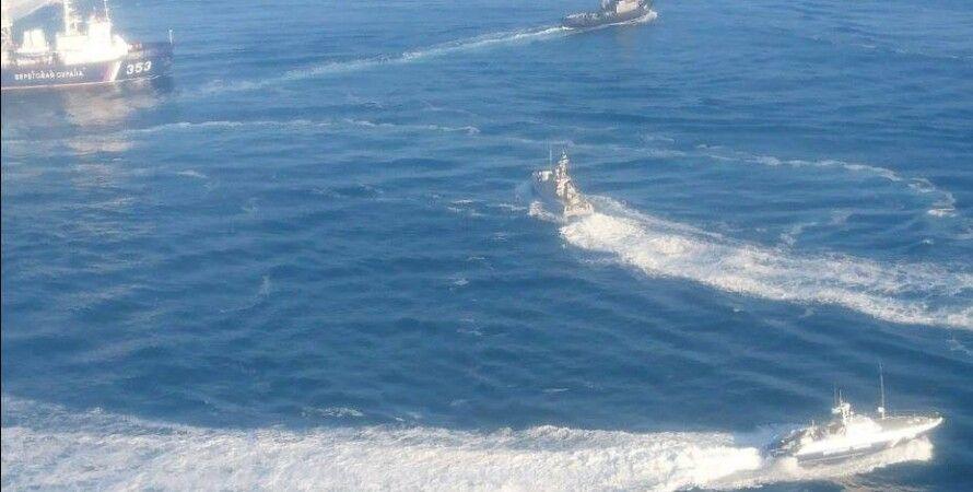 Фото: ВМС ВСУ