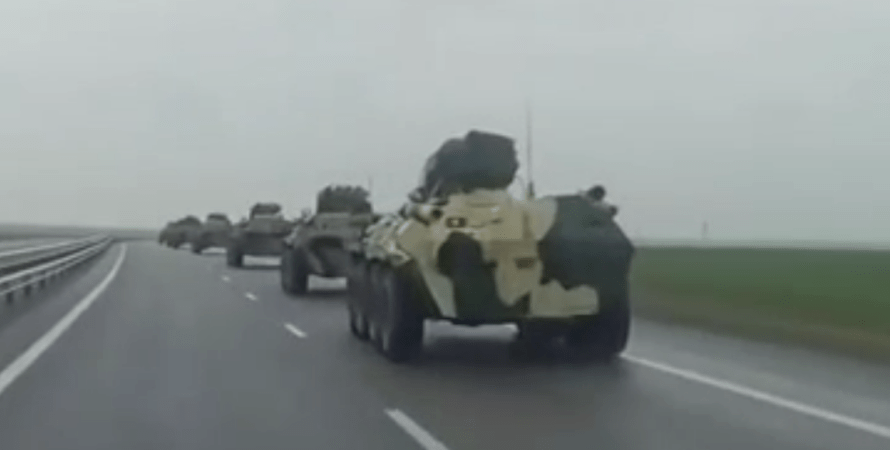 переброска войск рф, российские войска
