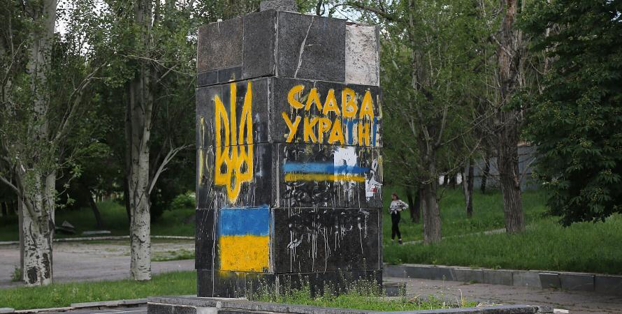 памятник в торецке, слава украине