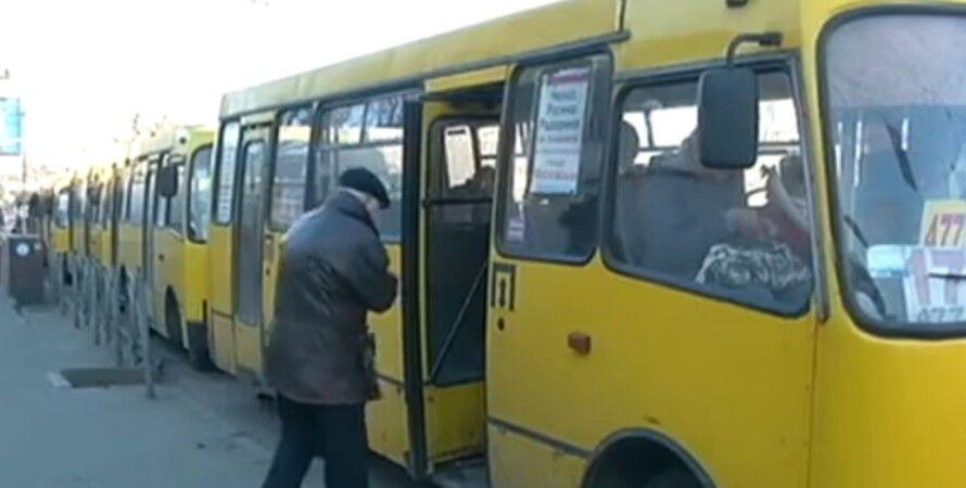 Маршрутка, Київська область, проїзд