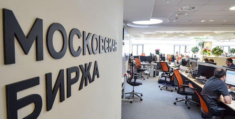 Московская биржа / Фото: РБК