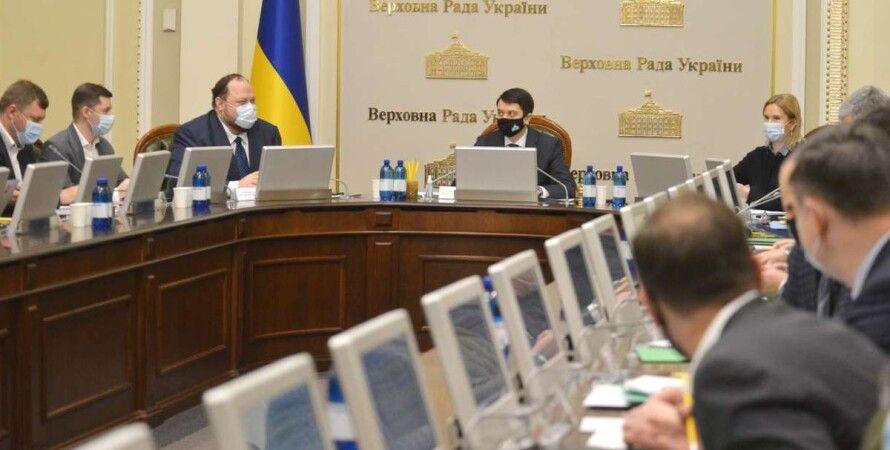 Россия, агрессор, Рада, закон, непризнание, ответственность,