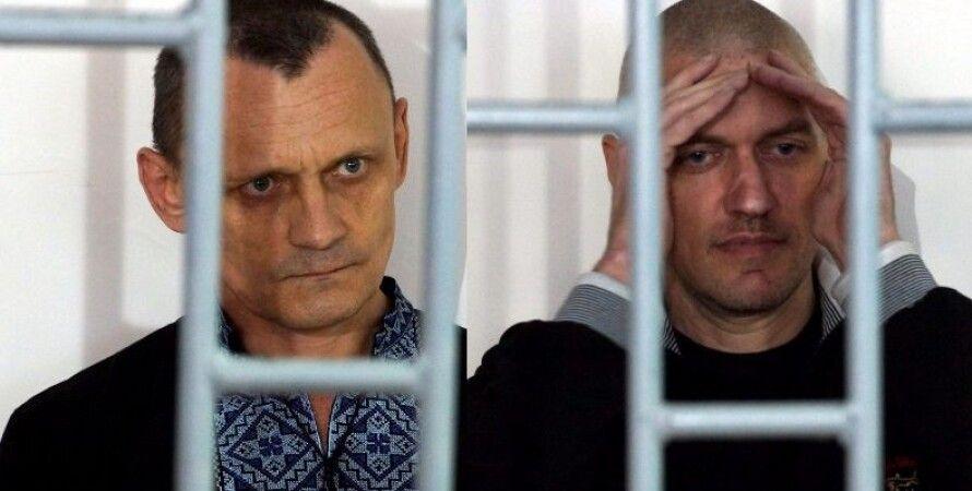 Николай Карпюк и Станислав Клых / Фото: facebook.com/anton.naumlyuk