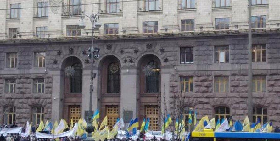 Митинг под КГГА 26 февраля / Фото: twitter.com/666_mancer