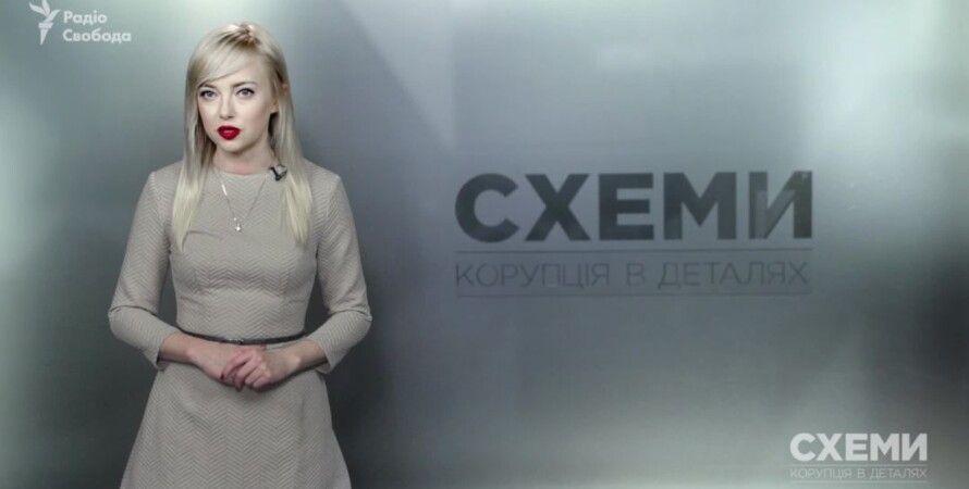 Наталья Седлецкая / Скриншот видео