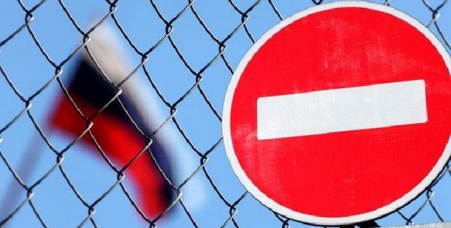 прапор, польща, росія, висилка, дипломати, фото