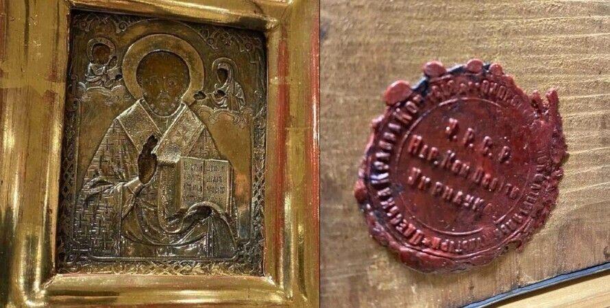 икона, святителя николая, 300-летняя, ниоленко, мид, босния, скандал