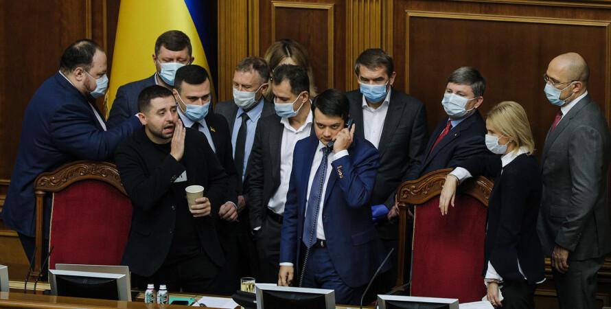 Украина, парламент, депутаты, Верховная Рада
