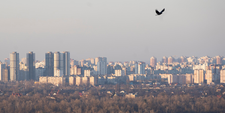 Панорама Киева - фото