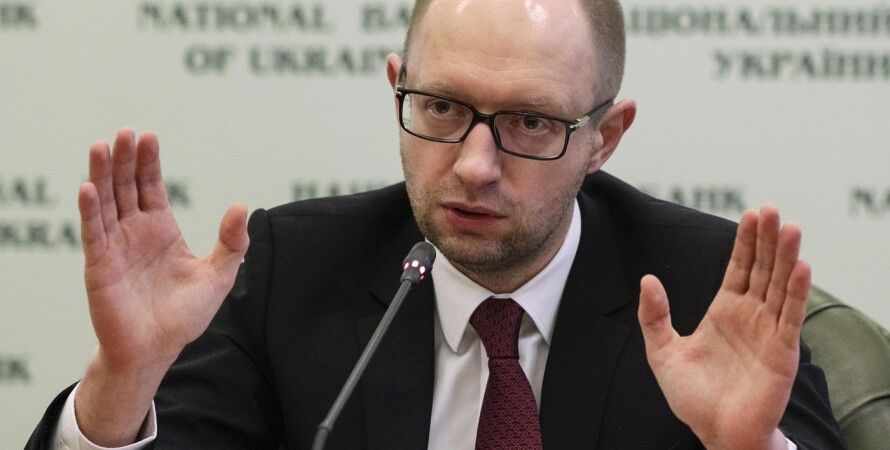 Арсений Яценюк / Фото: business.ua