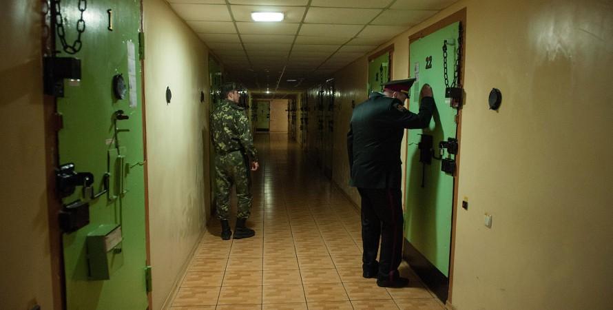 рейтинг тюрем Украины, условия отбывания наказания