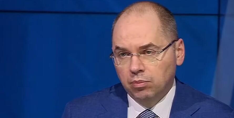 Максим Степанов, МОЗ, міністр