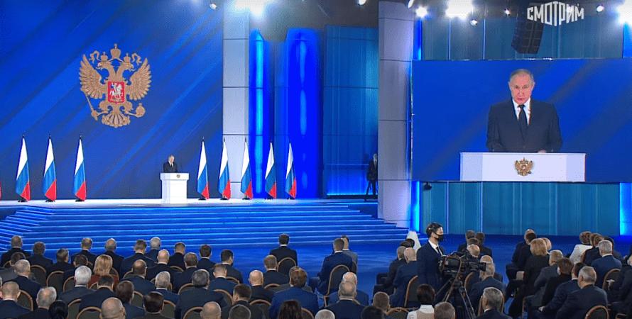 Владимир Путин, послание, обращение, федеральное собрание