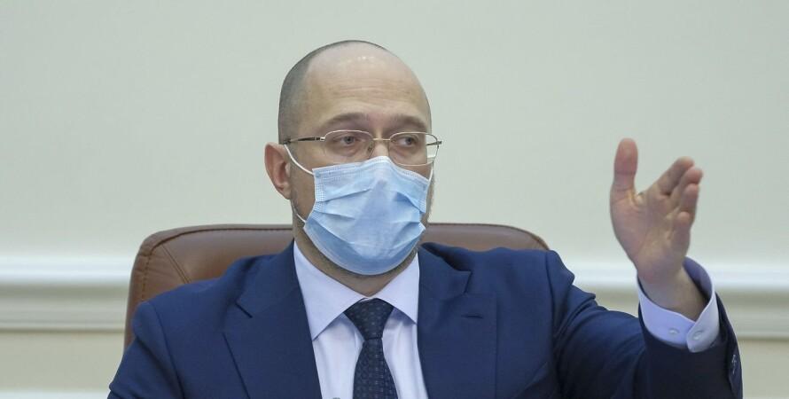 Денис Шмыгаль, Кабмин, правительство