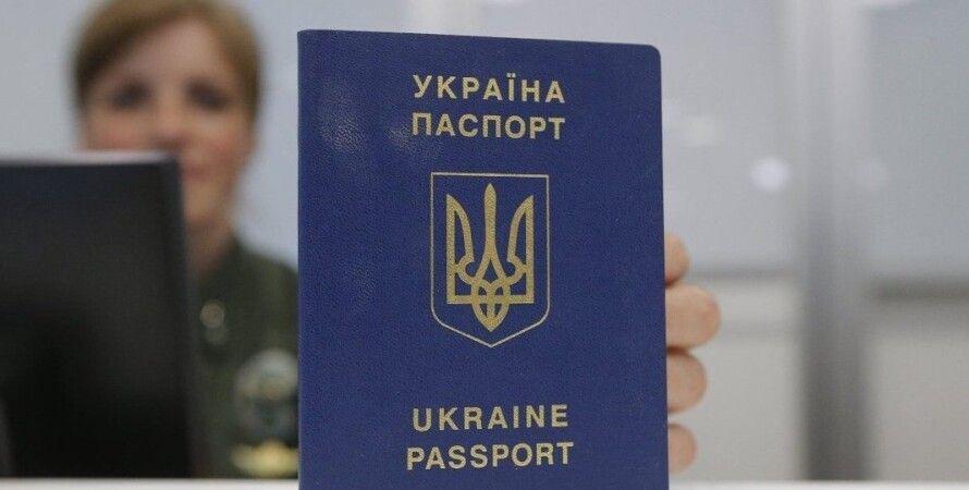 Фото: vgorode.ua