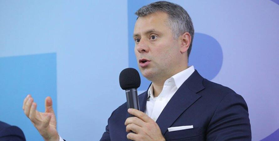 Юрій Вітренко, декларація, годинник, в.о міністра, Patek Philippe