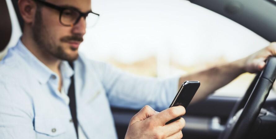 водитель, смартфон, приложение, Штрафы UA