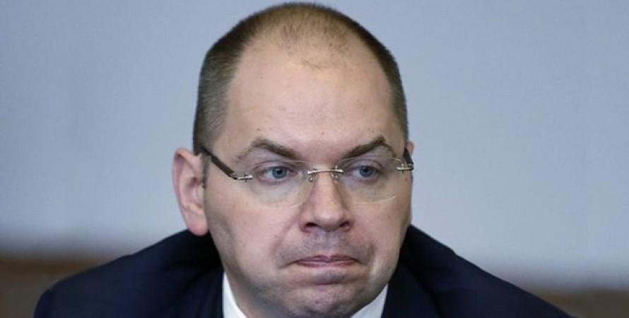 Максим Степанов, відставка, степанов, моз, мінохоронздоров'я