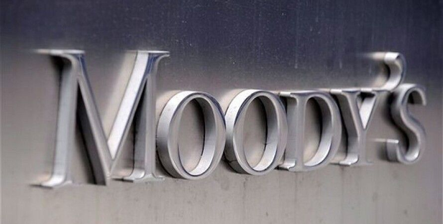 Moody's / Фото: Telegraph-EPA