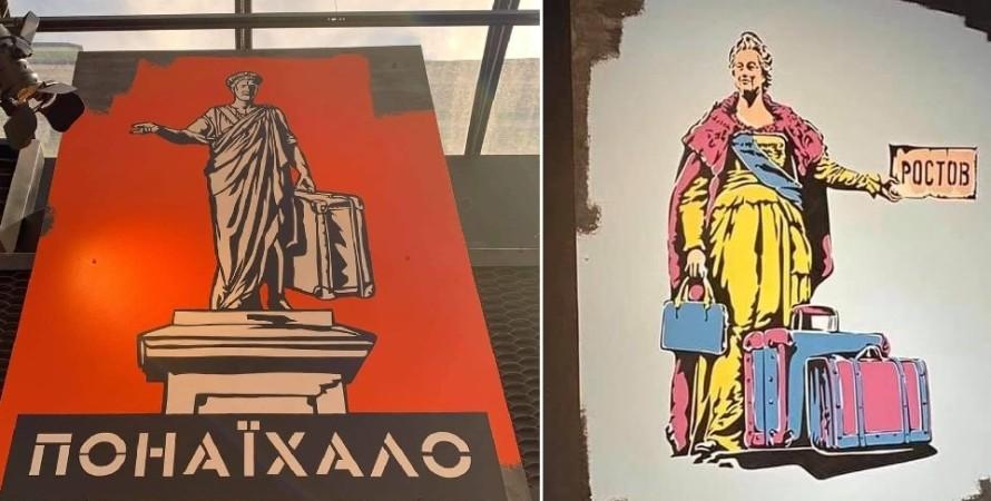 реберня, одесса, скандал, постеры, екатерина, дюк, русский язык
