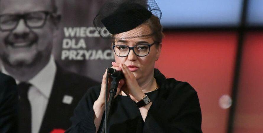 Фото: ocdn.eu