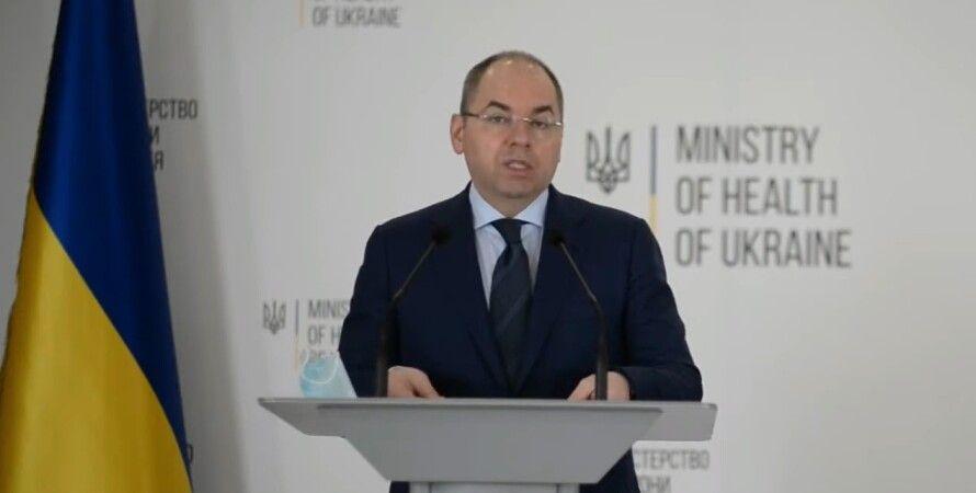 МОЗ, Максим Степанов, брифінг