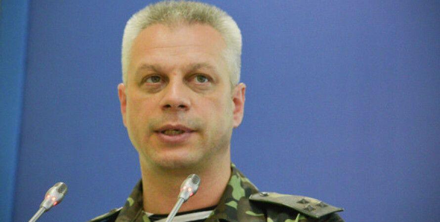 Андрей Лысенко / Фото: Rian.com.ua