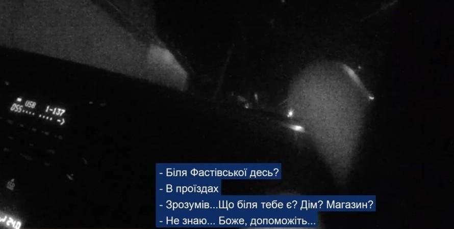 Київщина, дівчинка, підліток, викрадення, Біла Церква