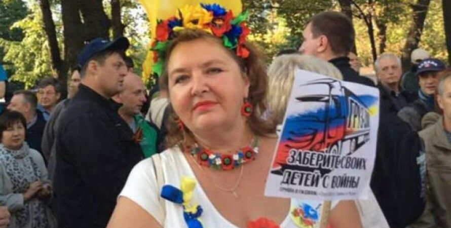 Елена Васильева / Фото: kstati.dp.ua