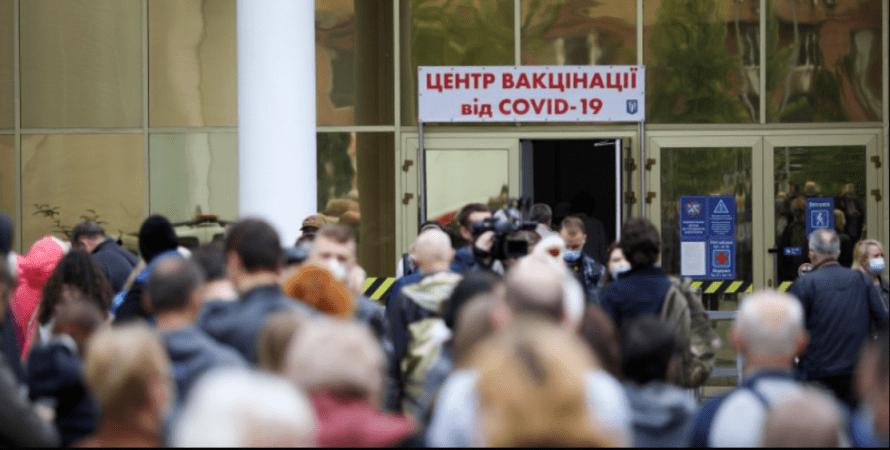 массовая вакцинация, украина, фото
