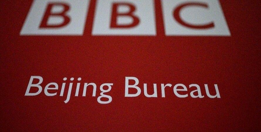 Китай, Телекомпания, Запрет, Доминик Рааб, BBC
