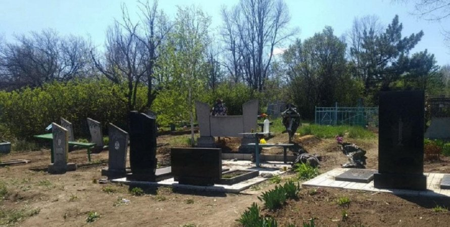 Кладовище, вибух, Верхньоторецьке