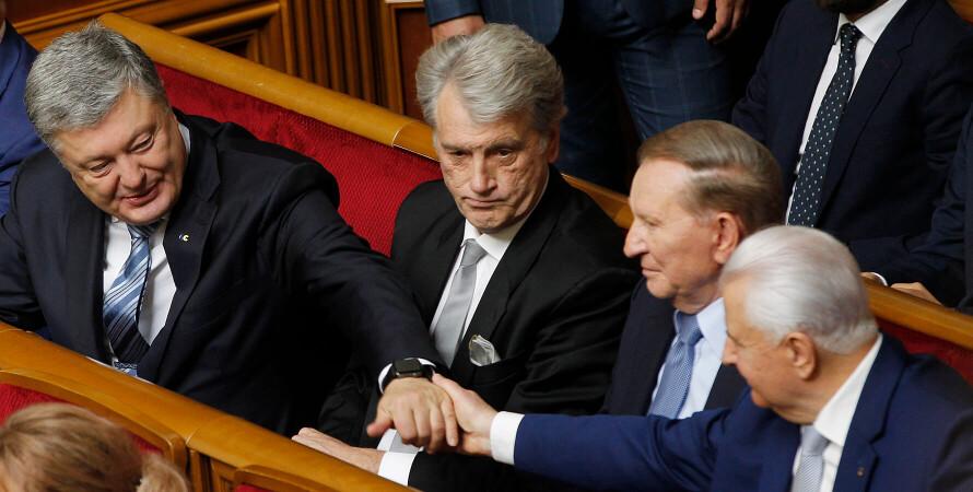 екс-президенти України, харківські угоди, політична відповідальність