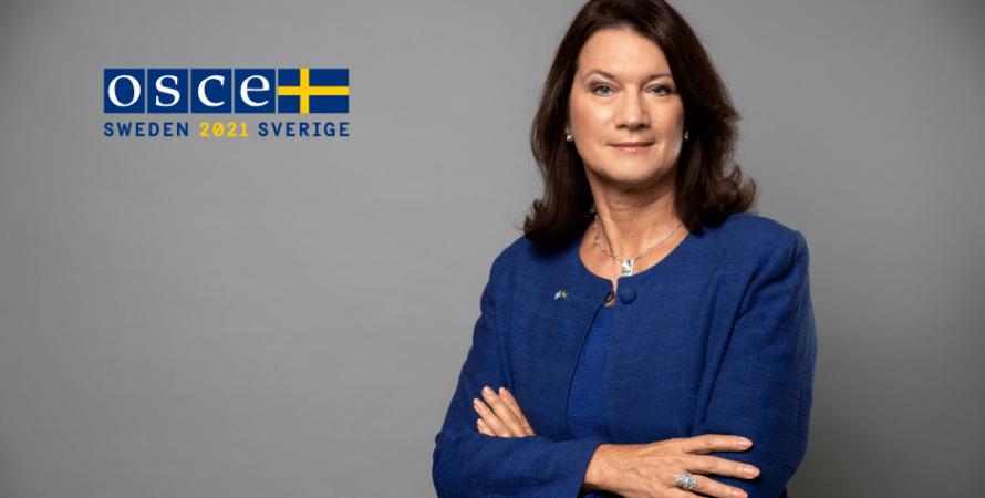 Анн Линде, ОБСЕ, Европа, Украина, Швеция, Конфликты, Эди Рама