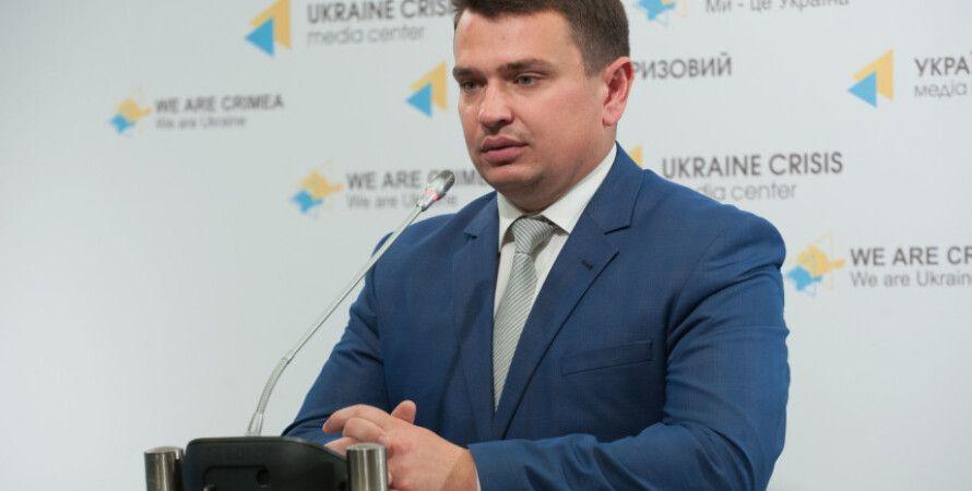 Артем Сытник / Фото: uacrisis.org