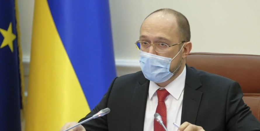 Прем'єр-міністр, Денис Шмигаль, Кабмін