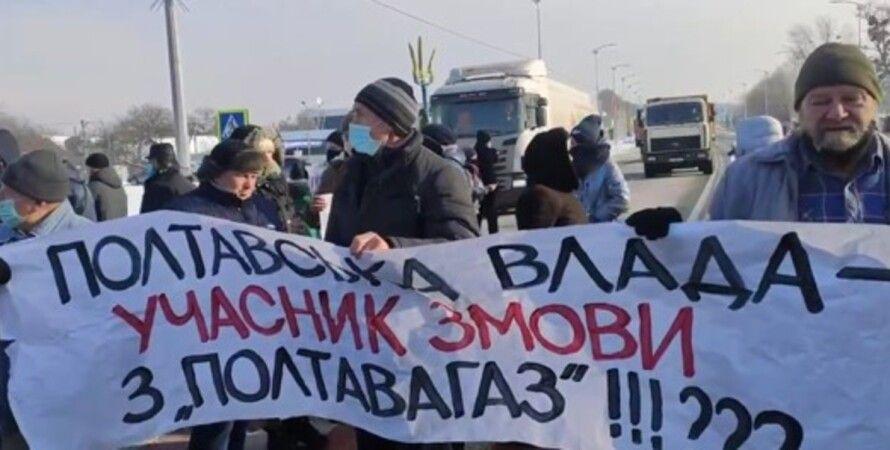 протест, тарифи