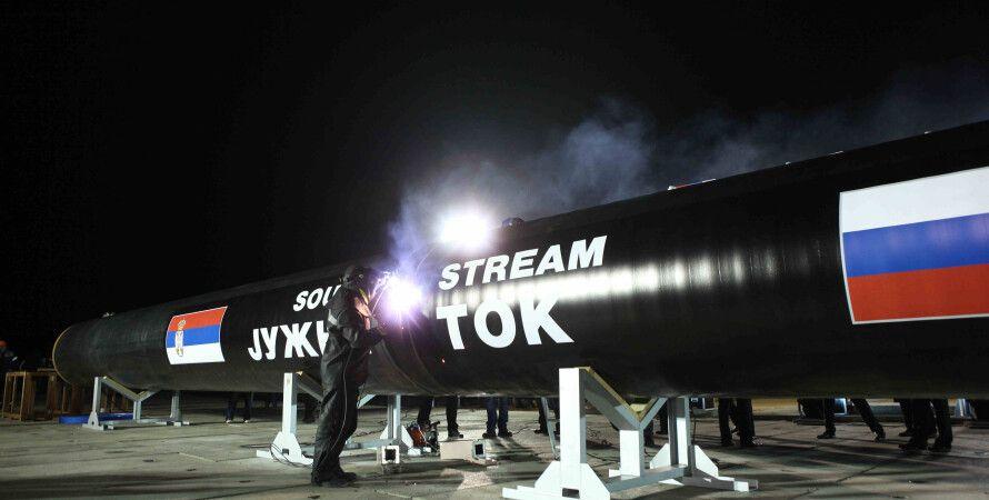 Южный поток / Фото: gazprom.ru